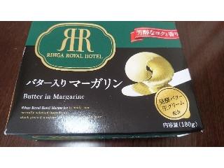 リーガロイヤルホテル バター入りマーガリン 箱180g