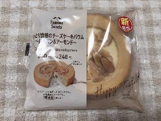ファミマスイーツ しっとり食感のチーズケーキバウム