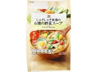 セブンプレミアム 6種の野菜スープ 5袋