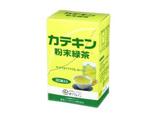 フードテクノ カテキン粉末緑茶 箱1g×30