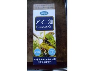 食用アマニ油