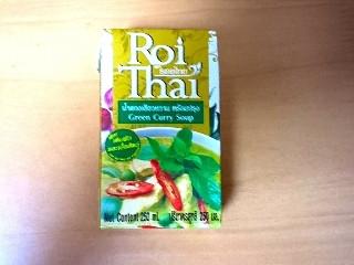 Thai グレーンカレー