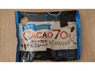 モントワール カカオ70%チョコレート 110g