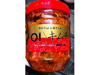 光商 白菜キムチ 1kg
