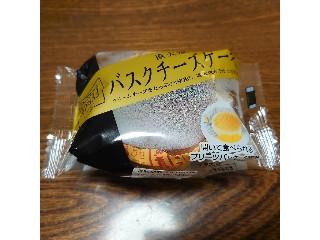 「アキンコ」さんが「食べたい」しました