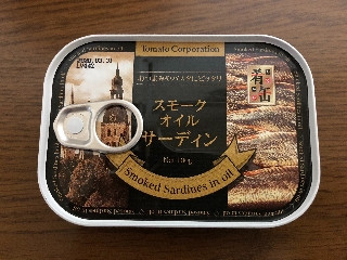 トマトコーポレーション 肴缶 スモークオイルサーディン 缶100g