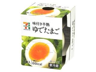 セブンプレミアム 味付き半熟ゆでたまご 箱1個
