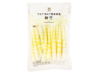 セブンプレミアム 細竹 水煮 中国産 袋140g