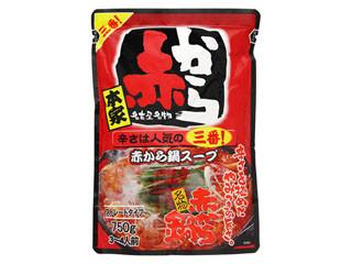 イチビキ 赤から鍋スープ 袋750g