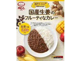 MCC 神戸テイスト+ 国産生姜のフルーティなカレー 160g