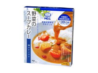 MCC 神戸テイスト 野菜のスープカレー 箱200g
