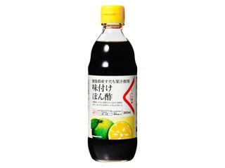 くらし良好 味付けぽん酢 瓶360ml