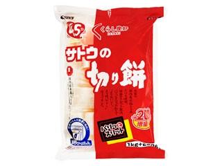 くらし良好 サトウの切り餅 増量 袋1.2kg