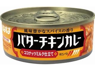いなば バターチキンカレー ココナッツミルク仕立て 缶115g