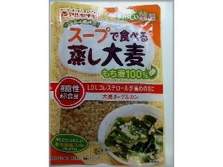 マルヤナギ スープで食べる 蒸し大麦 もち麦100% 70g