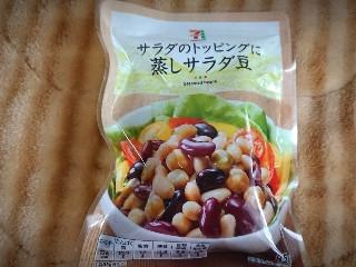 サラダのトッピングに蒸しサラダ豆