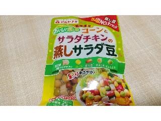コーンとサラダチキンの蒸しサラダ豆