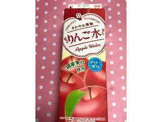エルビー さわやか果物りんご水 パック1000ml
