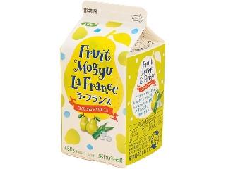 エルビー Fruit Mogyu ラ・フランス つぶつぶアロエ入り
