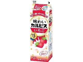 カルピス 味わいカルピス いちご パック1000ml