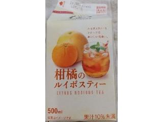 柑橘のルイボスティー