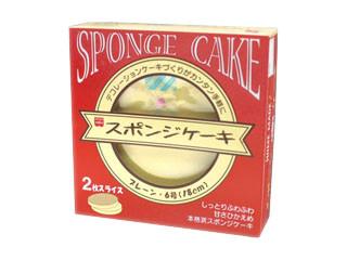 ホームメイドケーキ スポンジケーキ プレーン 箱1個