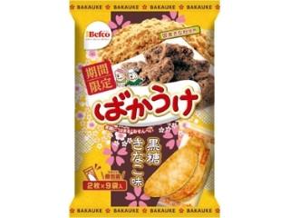 Befco ばかうけ 黒糖きなこ味 袋2枚×9