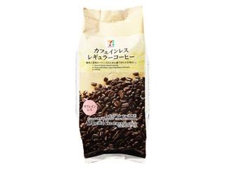 カフェインレスレギュラーコーヒー