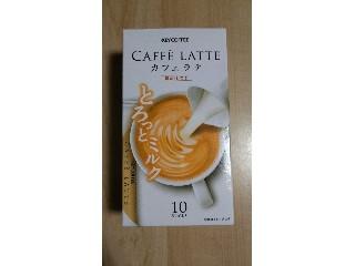 キーコーヒー カフェラテ とろっとミルク 箱10本