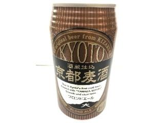 京都麦酒 ブロンドエール