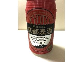 京都麦酒 ブラウンエール