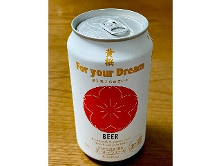 For your Dream BEER ゴールデンエール