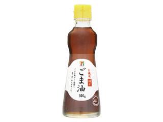 セブンプレミアム お徳用純正ごま油 瓶300g