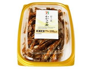 セブンプレミアム 彩り一品 わかさぎ煮 パック75g