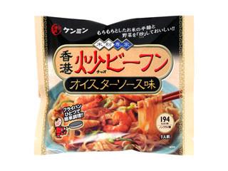 ケンミン 米粉専家 香港炒ビーフン オイスターソース味 袋62g