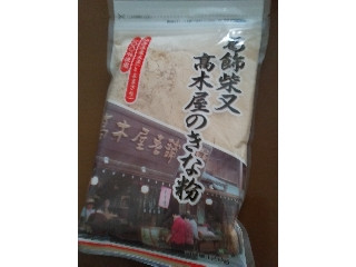 玉三 葛飾柴又高木屋のきな粉 袋120g