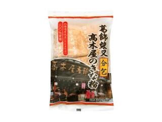 玉三 葛飾柴又高木屋のきな粉 分包 袋120g
