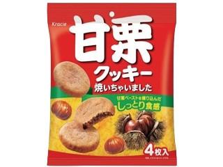 クラシエ 甘栗クッキー焼いちゃいました