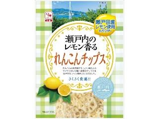 瀬戸内レモン香るれんこんチップス