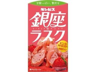 「akito0126」さんが「食べたい」しました