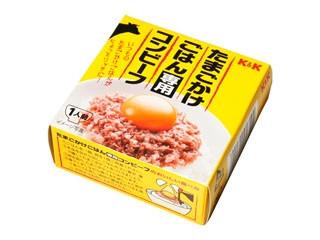 K&K たまごかけごはん専用コンビーフ 箱80g