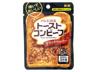 K&K トーストコンビーフ ブラックペッパー 袋65g
