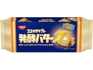 シスコ ココナッツサブレ 発酵バター 袋5枚×4