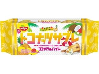 トコナッツサブレ ココナッツ&パイン