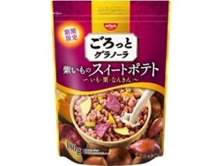 日清シスコ ごろっとグラノーラ 紫いものスイートポテト 袋180g
