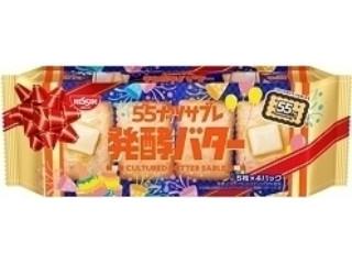 ココナッツサブレ 発酵バター 55周年誕生日パッケージ