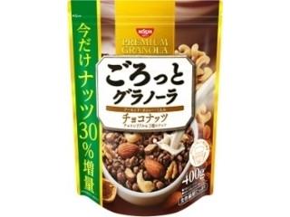 ごろっとグラノーラ チョコナッツ 今だけナッツ30%増量