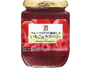 セブンプレミアム いちご&ラズベリー 瓶300g