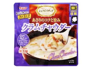 シェフズリザーブ レンジでおいしいごちそうスープ クラムチャウダー