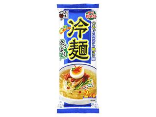 冷麺 さっぱりスープ